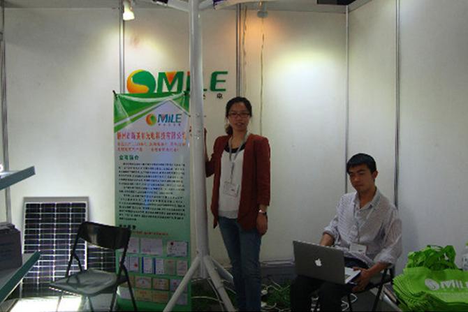 2012年5月宁波展会
