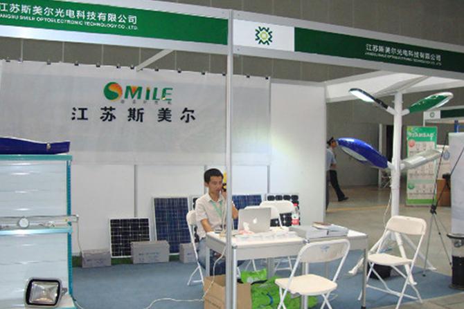 2012年7月新疆亚欧光电展