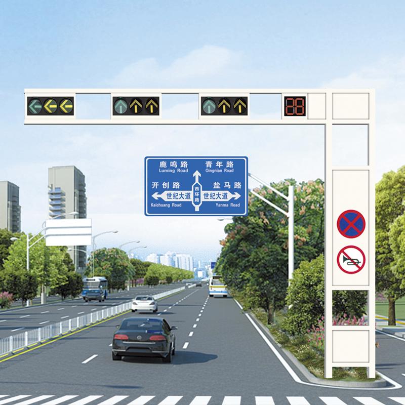 交通灯系列